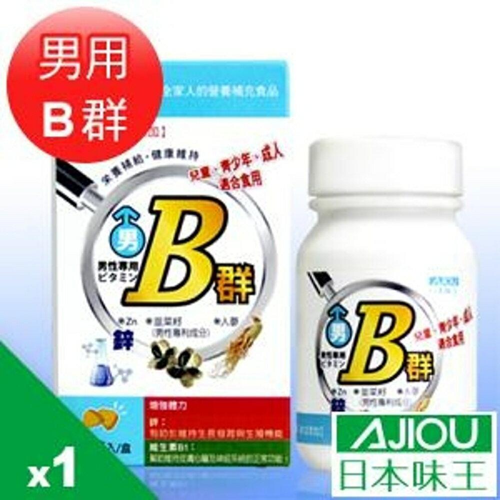 日本味王 男用維生素B群加強錠 60粒/瓶