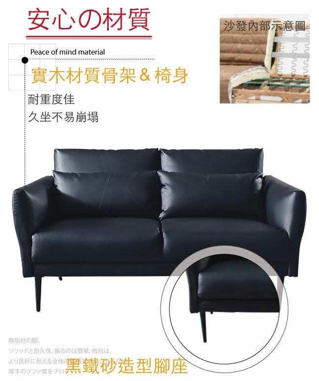 【綠家居】利曼 現代透氣乳膠皮革二人座沙發