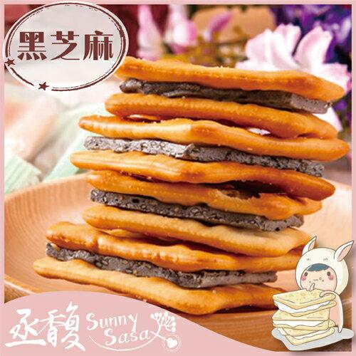 酥軋餅24片禮盒〈丞馥。sunnysasa〉 -蝶舞★1月限定全店699免運 4