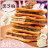 牛軋餅 / 酥軋餅12片 / 盒 | 多種口味【蔥 / 莓莓 / 原味 / 黑芝麻 / 巧克力 / 抹茶拿鐵 / 焦糖牛奶】★月銷6萬片,平均每3位客人就有1位再回購☛放在家裡不小心就會被消滅的餅乾★인기 대만 스낵 비스킷 캔디 台灣人氣餅乾零食。《丞馥sunnysasa》2017年首爾國際食品展牛軋餅大受歡迎。한국 음식 전시。★ 4