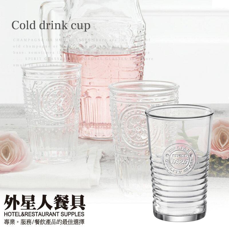 Officina Cooler 冷飲杯475cc(6入)水杯 茶杯 果汁杯 玻璃杯-外星人餐具