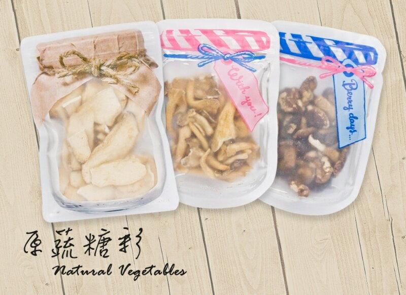【原蔬糖彩】輕鬆食菇菇脆片隨身包(40g)