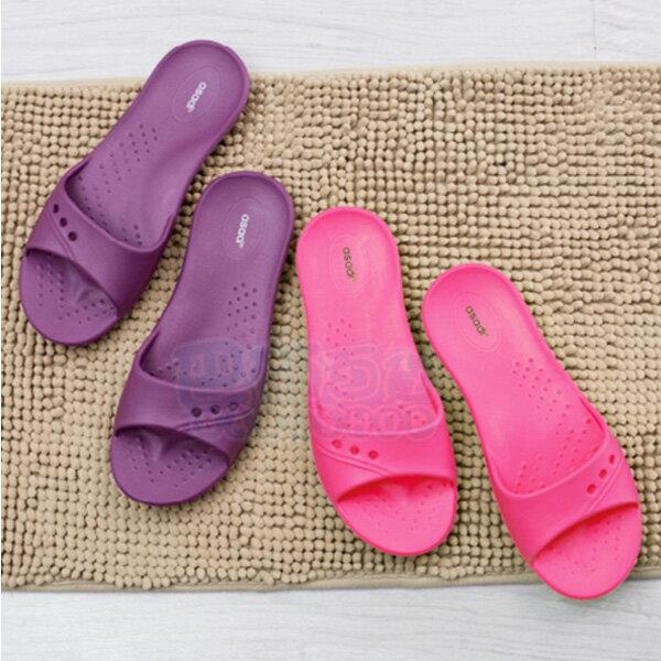 asadi 舒適居家男款室內拖鞋 EVA超輕量 防水 防滑 靜音 一體成型 柔軟舒適~巴布