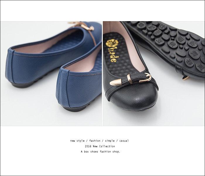【KI3827】MIT台灣製 金屬釦環 乳膠墊舒適柔軟 圓頭包鞋 大豆豆底 娃娃鞋 2色 2