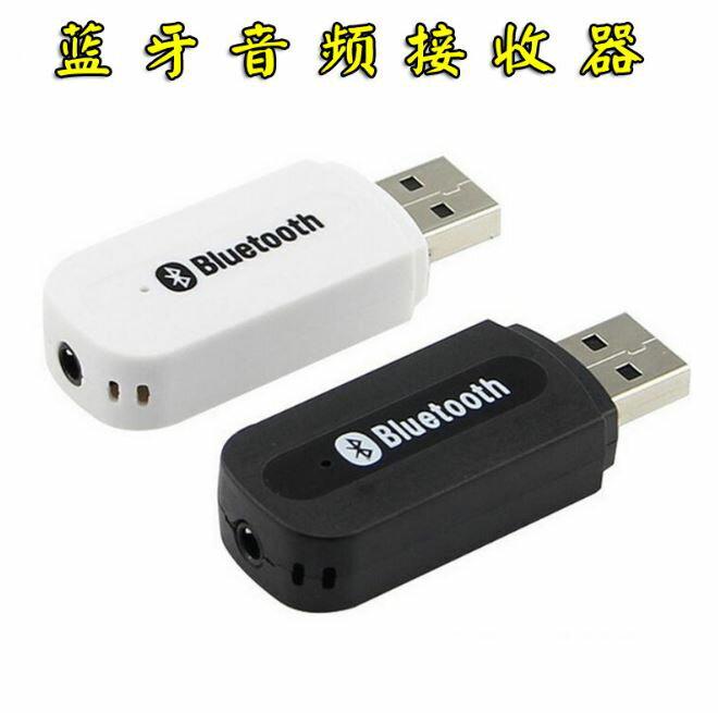 【省錢博士】USB藍牙適配器 / AUX藍牙無線音樂接收器音頻接收器3.5mm