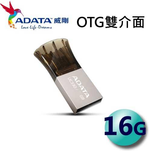 ADATA 威剛 16GB UC330 OTG USB2.0 隨身碟