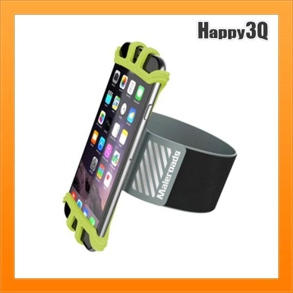 跑步手機臂套跑步馬拉松健身方便操作手機運動反光夜跑可帶鑰匙-紅綠藍紫橘【AAA4612】