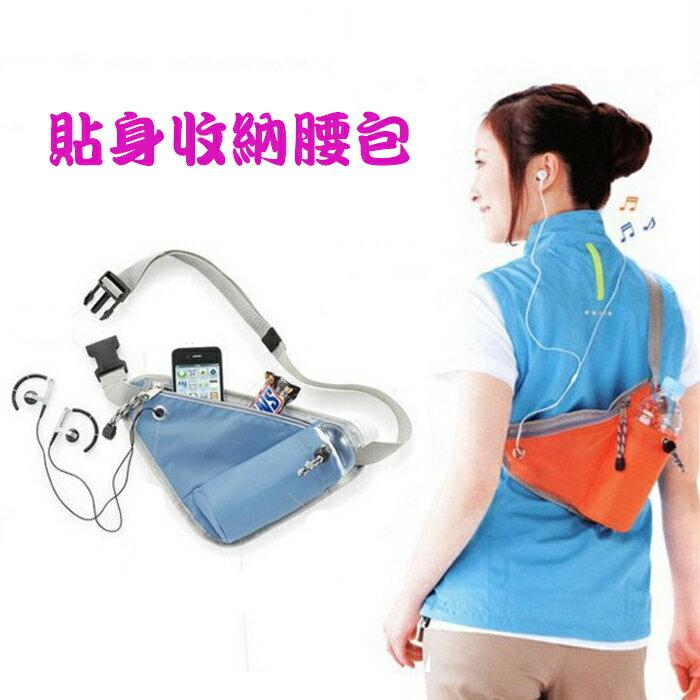 糖衣子輕鬆購~DZ0079~ 百搭 多 貼身收納腰包晨跑自行車斜跨包收納包 腰包