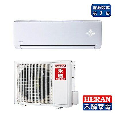 HERAN 禾聯 R32 一級變頻 冷暖分離式 能源效率1級 環保 自體防霉 HI-GA28H/HO-GA28H