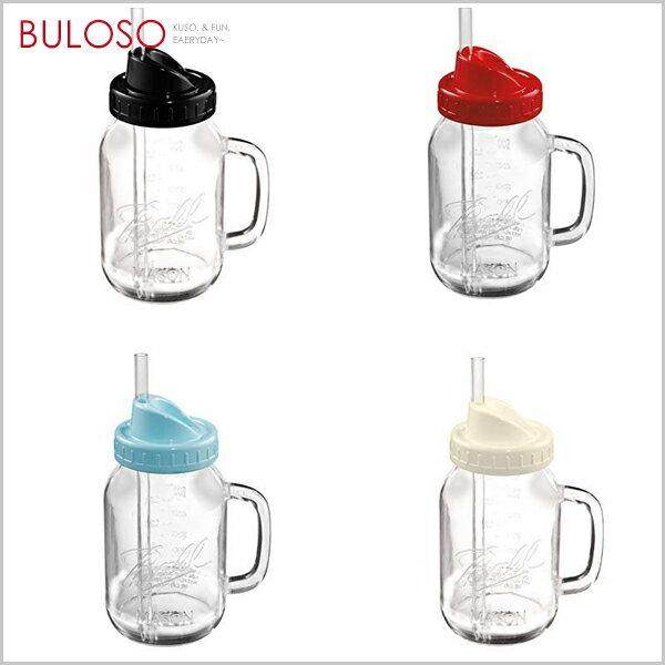 《台中不囉唆》美國OSTER鮮瓶果汁機替杯 隨行杯/杯子/Ball Mason Jar/果汁機(可挑色/款)【A299725】