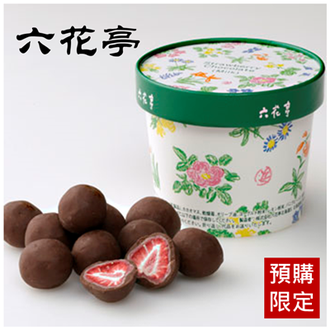 [日本北海道限定]六花亭草莓巧克力100g~預購特賣~日本直送~[僅限低溫配送方式出貨]=下次到貨時間10/31左右
