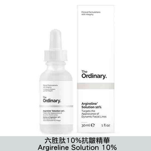 THE ORDINARY 六胜肽10%抗皺精華30ml  Argireline Solution 10%