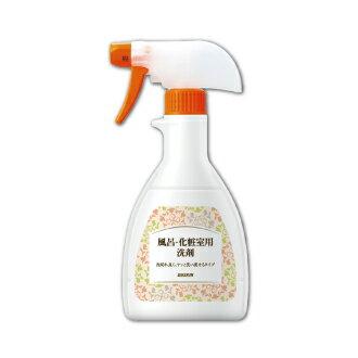 【DUSKIN】浴廁清潔劑(含噴頭) 換季達人大搜查 (新舊包裝隨機出貨)