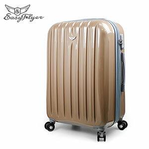 (全新福利品)EasyFlyer 易飛翔-20吋PC夜彩系列可加大行李箱-咖啡金