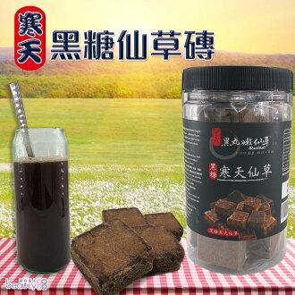 金德恩 台灣製造 寒天黑糖仙草磚 (500G/桶)