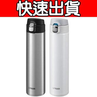 TIGER 虎牌 600ml 大容量保冷保溫杯 MMJ-A060