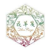 花草箋 Floria Recipe