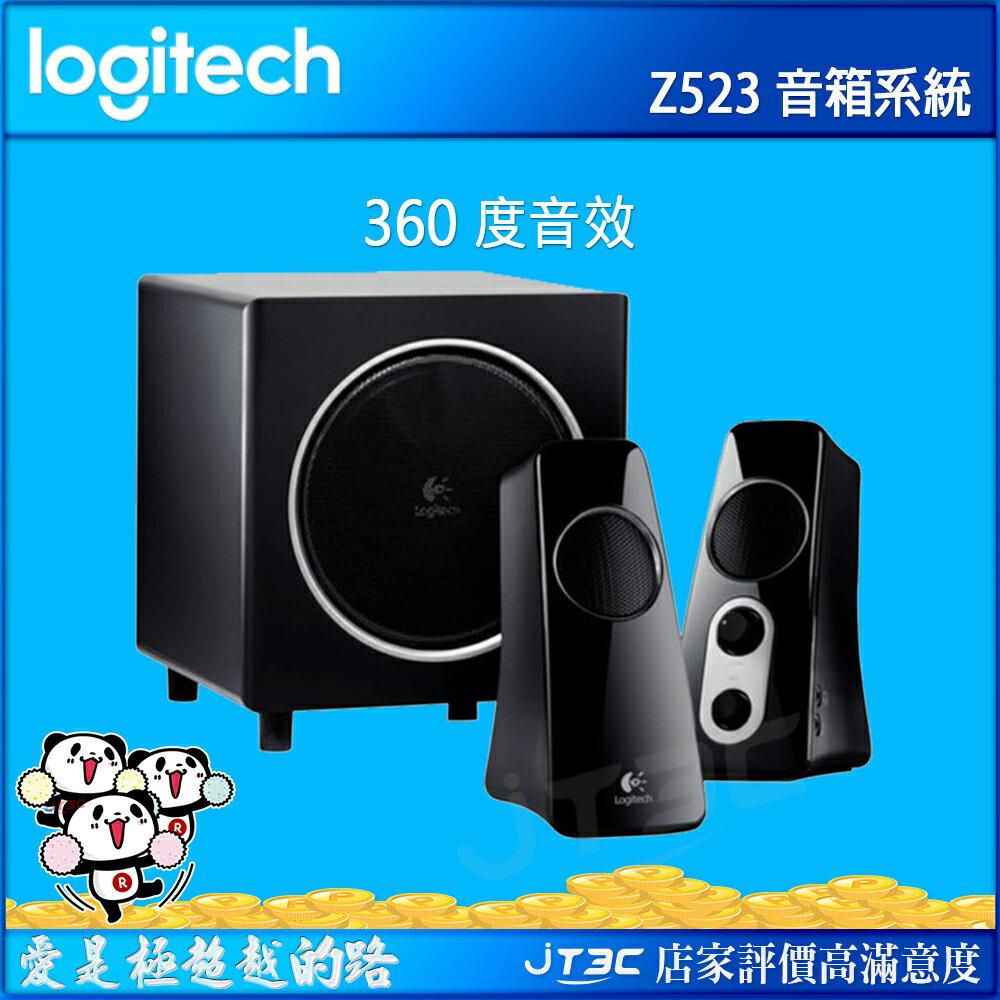 【滿3千10%回饋】Logitech 羅技 Z623 2.1 聲道電腦喇叭(迷人的 THX 音效)