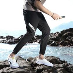 ★九分褲休閒褲-時尚有型織帶裝飾男褲子3色73rb45【獨家進口】【米蘭精品】
