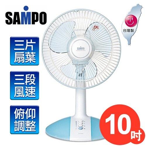 。福利品。【聲寶SAMPO】10吋機械式桌扇/SK-FA10