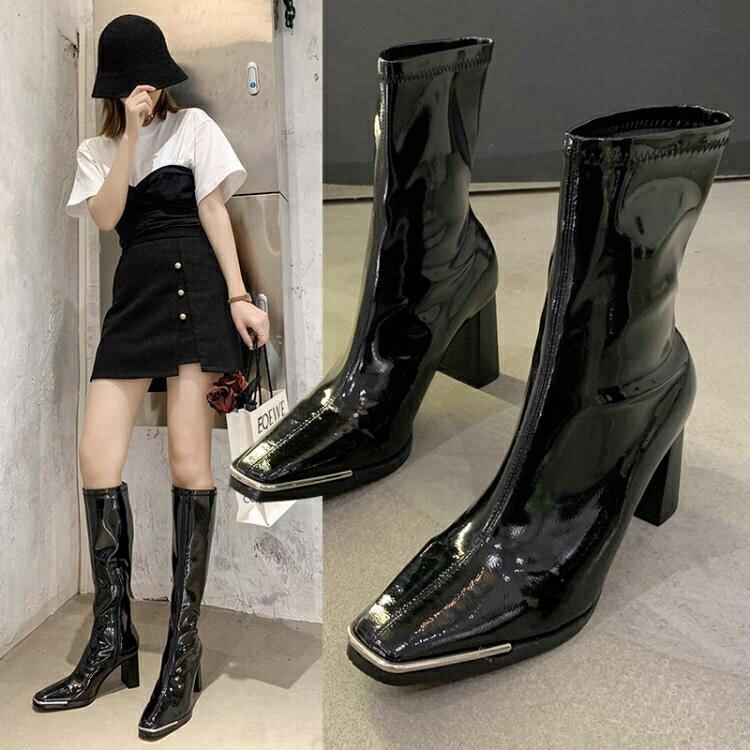 2020秋冬季網紅同款方頭粗跟馬丁靴女短筒靴子高筒靴騎士靴高跟靴 全館免運