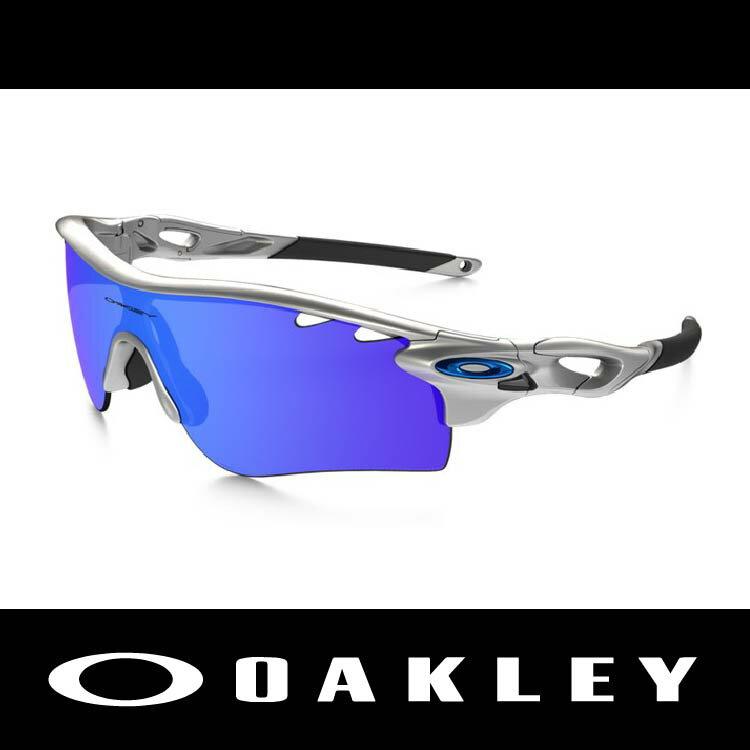 【新春滿額送後背包!只到2/28】OAKLEY 太陽眼鏡 RADARLOCK SLVR/ICE IRD VTD & VR28  銀色/藍色 鍍銥 運動款 防紫外線 附眼鏡盒 雙鏡片 OO9181-21 萬特戶外運動