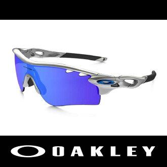 OAKLEY 太陽眼鏡 RADARLOCK SLVR/ICE IRD VTD & VR28 銀色/藍色 鍍銥 運動款 防紫外線 附眼鏡盒 雙鏡片 OO9181-21 萬特戶外運動
