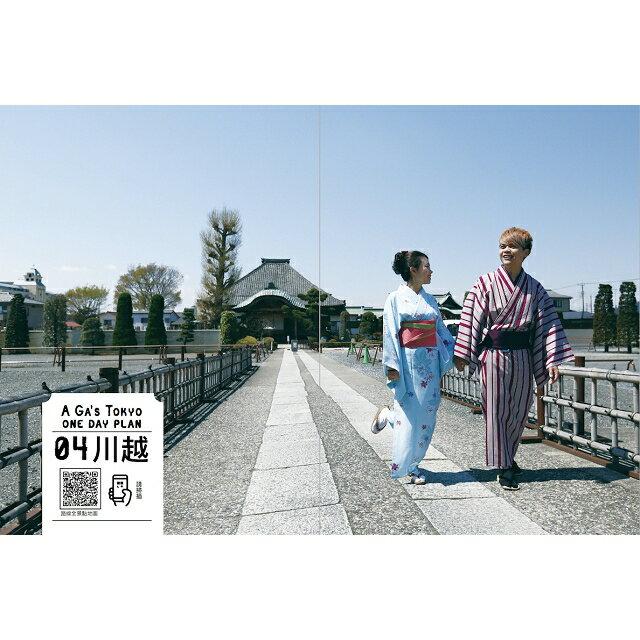 東京的20個理由:東京上癮者蔡阿嘎的私房主題一日遊 7