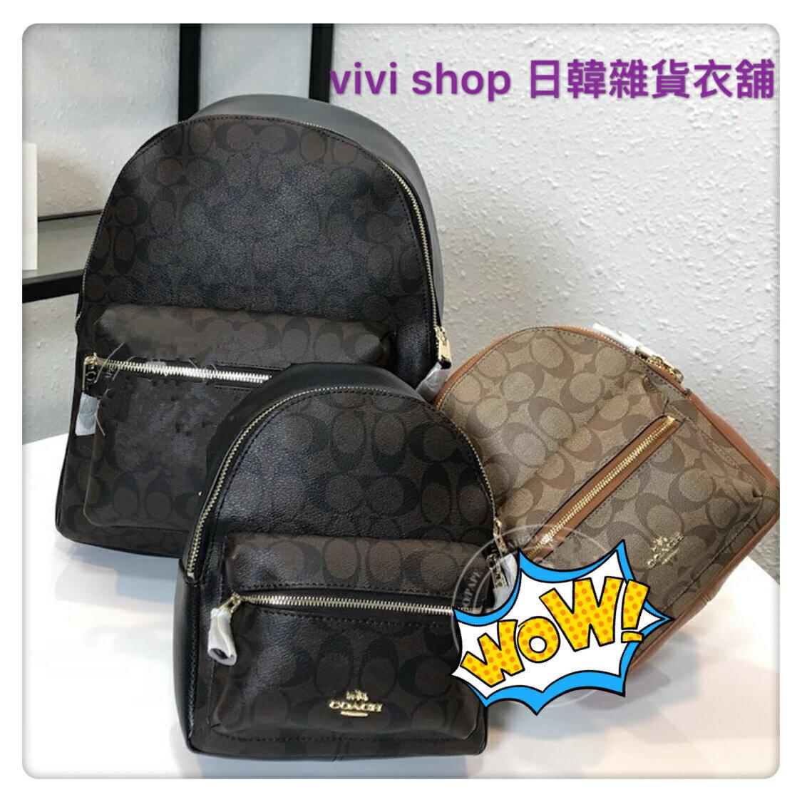 *vivi shop*美國COACH F38301大號、F32200(中號款)、38302、(25909徽章款)小號.Outlet正品代購-PVC配牛皮 男.女 雙肩後背包 限量特惠- (附代購憑證)