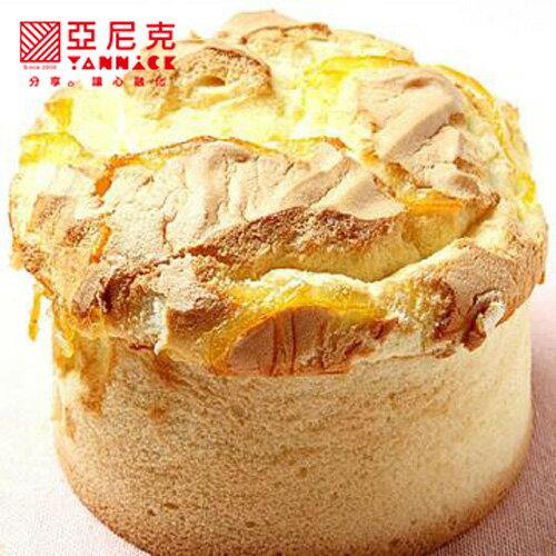 【亞尼克菓子工房】香柚戚風 5吋蛋糕