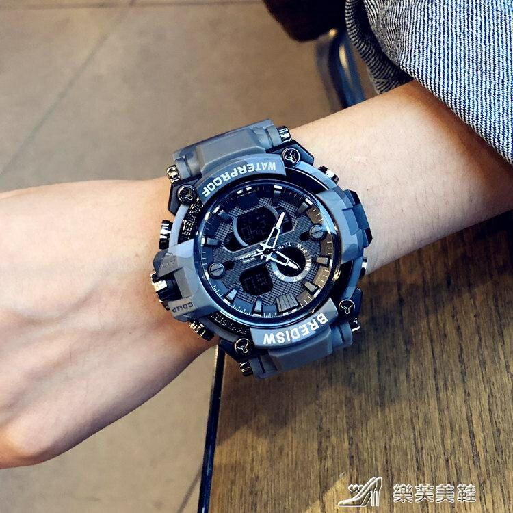 戶外手錶 多功能韓范簡約手錶男女學生迷彩防水運動戶外數字式電子錶