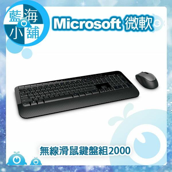 Microsoft 微軟 無線滑鼠鍵盤組2000