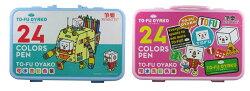 親子豆腐TO-FU OYAKO 24色盒裝手提水洗彩色筆 盒 T-PG6127