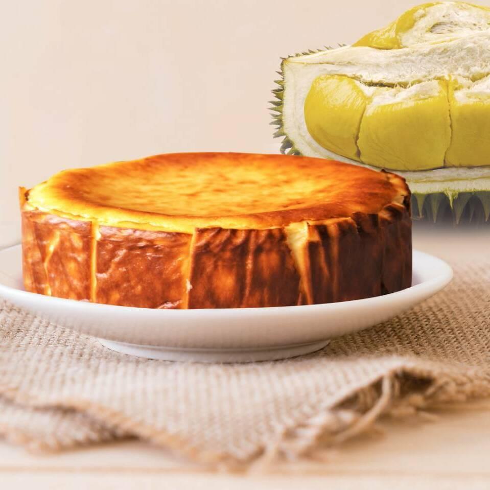 【限時買1送1】榴槤巴斯克6吋  ||  2020不能錯過的美味! 用最頂級的材料給您最頂級的美味! 0
