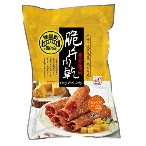 【黑橋牌】黃金起司脆片肉乾+泰式檸檬厚脆片肉乾,限時特惠88折↘$308 5