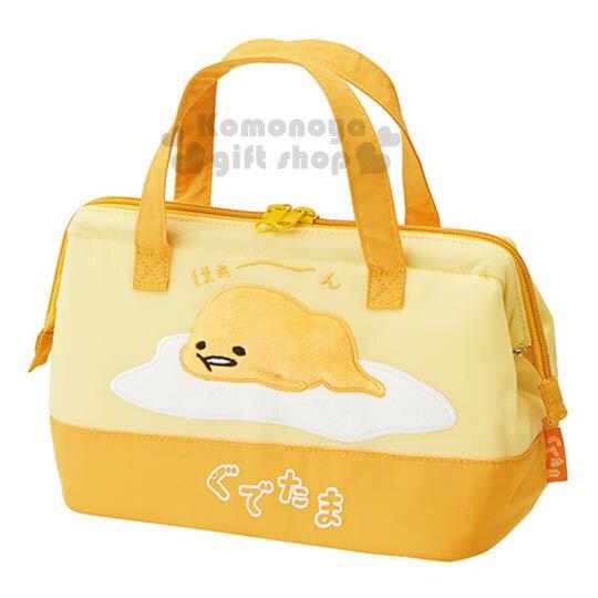 〔小禮堂〕蛋黃哥 梯形保冷提袋《黃.趴姿.荷包蛋》硬式支架 開口