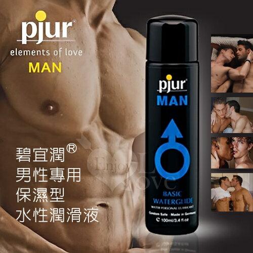 [漫朵拉情趣用品]Pjur 碧宜潤性男專用保濕型水性潤滑液 100ml DM-9093203