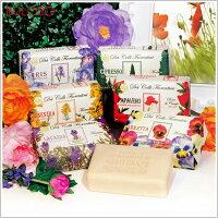 婚禮小物推薦到《不囉唆》天然花研手工香皂 (可挑色/款) 肥皂 彌月禮 婚禮小物【A408512】