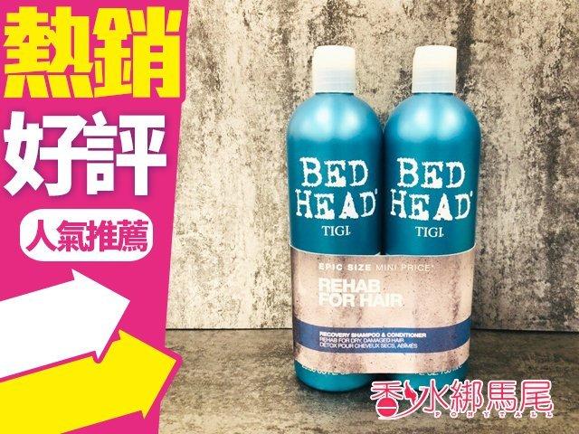 TIGI BED HEAD 摩登重建洗髮精 修護素 750ml 組合◐香水綁馬尾◐ 0