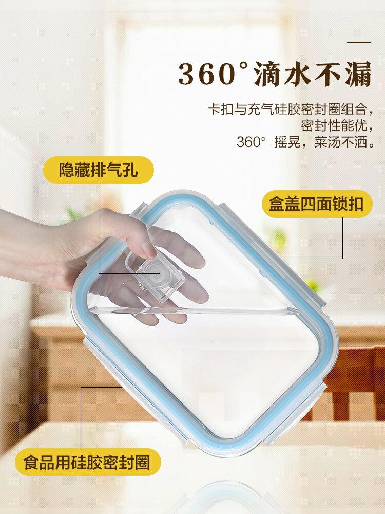 玻璃飯盒便當盒上班族保鮮盒微波爐專用碗帶蓋分隔套裝密封盒 秋冬新品上新