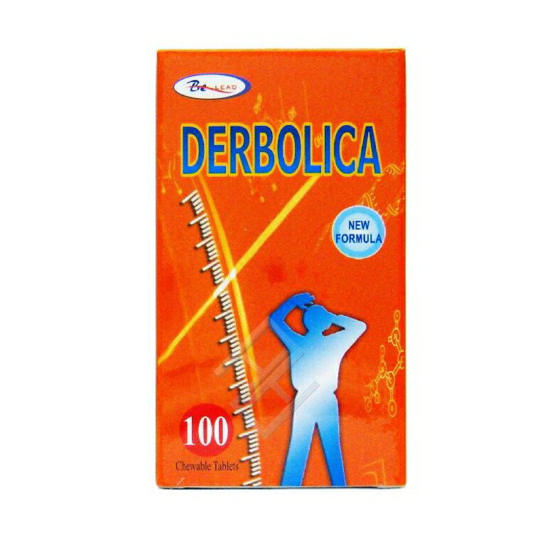 ※得保立鈣 嚼錠 100錠/瓶 維生素D 青少年 孕婦