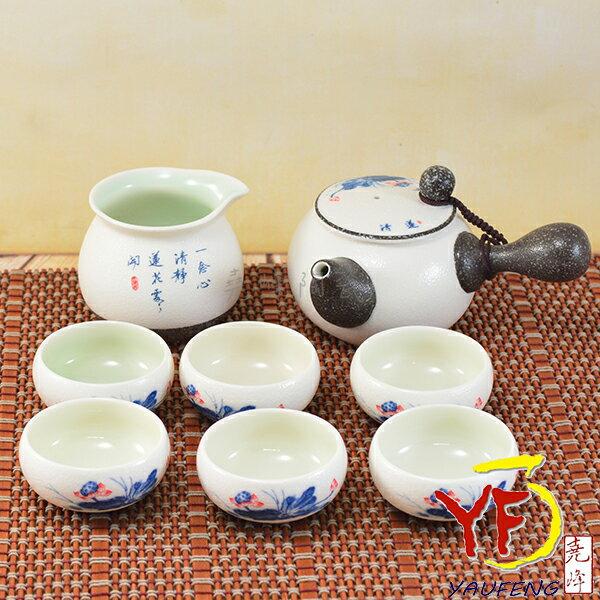 ★堯峰陶瓷★茶具系列 一蓮心清靜 雪花釉急需壺茶具組 一壺六杯+茶海 禮盒