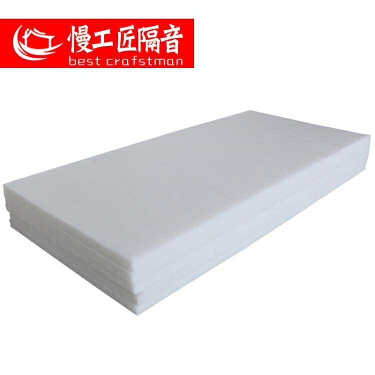 11.11超值折扣 慢工匠 隔音棉牆體填充高密度聚酯纖維吸音棉隔音板棉阻燃室內ktvATF