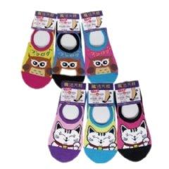 大圖可愛隱形襪B301912雙入裝【櫻桃飾品】【24971】