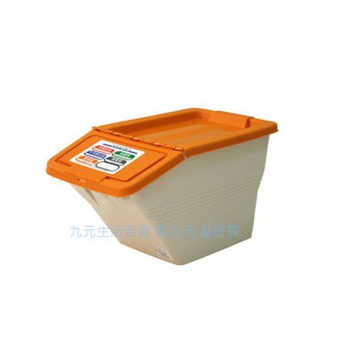 【九元生活百貨】聯府 CV-72 資源分類收納桶-大 垃圾桶 CV72