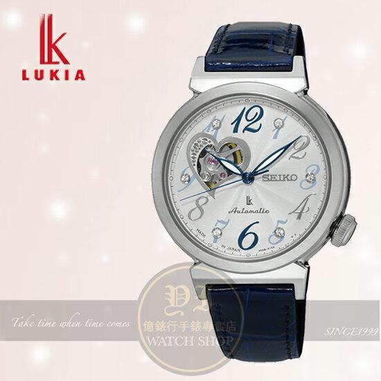 SEIKO 精工LUKIA林依晨代言愛戀開芯鏤空 機械腕錶4R38~01C0B  SSA8