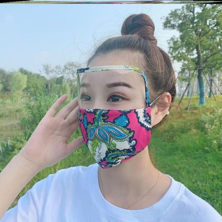 防護面罩 口罩護眼帶透明防護塵裝備眼罩的面罩純棉全可洗護目【防疫用品】