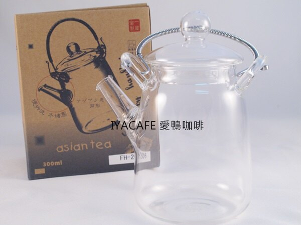 《愛鴨咖啡》一屋窑 YU-FH-206 耐熱 提樑壺 300ml