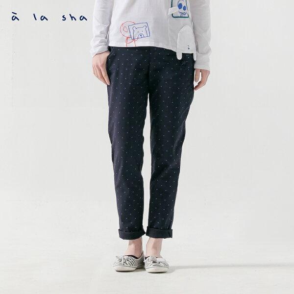 a la sha:àlasha點點刺蝟雙口袋合身長褲