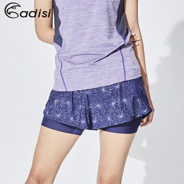 ADISI女兩件式印花慢跑短褲AP1811008(S~2XL)城市綠洲專賣(吸濕排汗、速乾、運動)